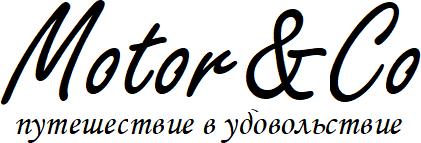 Путешествие в удовольствие!) - Путешествуем вместе))